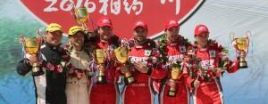 Gaurav Gill / Glenn MacNeall, Fabian Kreim / Frank Christian, ŠKODA FABIA R5, Team MRF. APRC China Rally Zhangye 2016