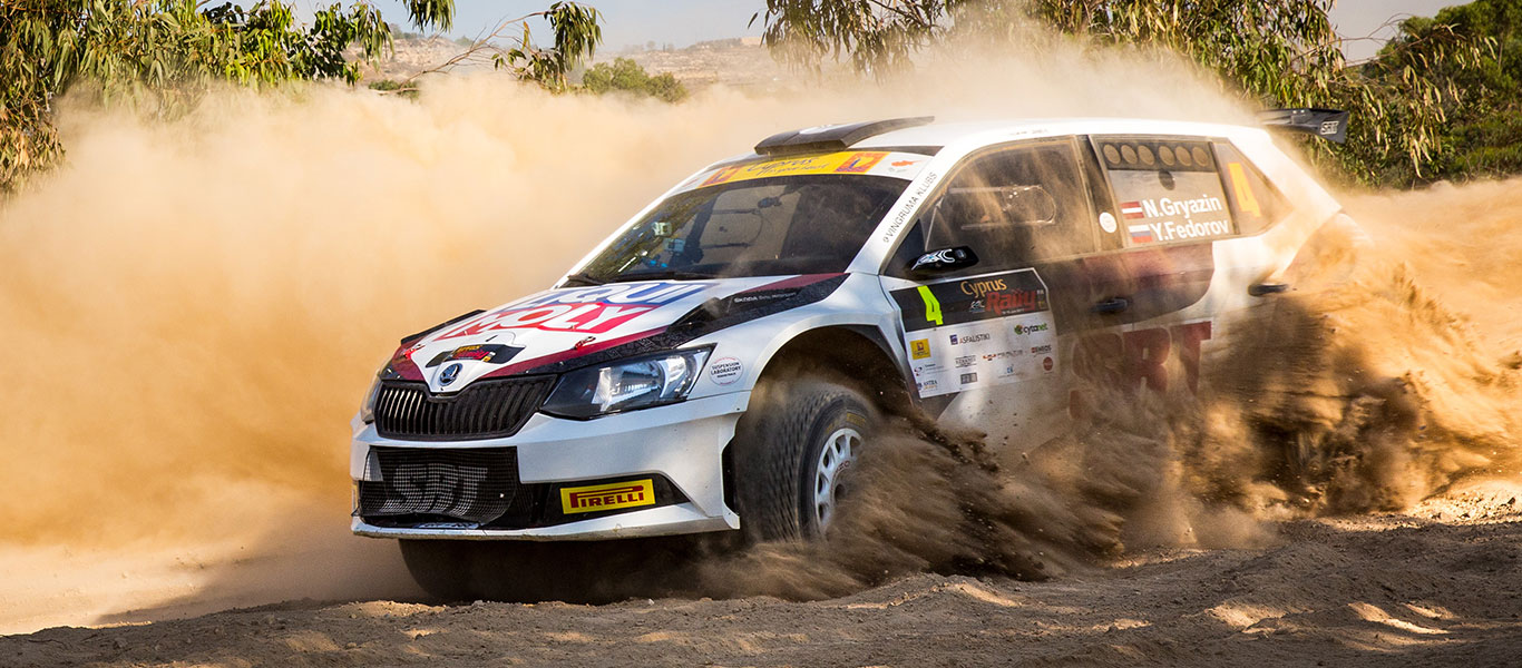 PHOTO: ŠKODA Customer Teams at the Cyprus Rally 2017