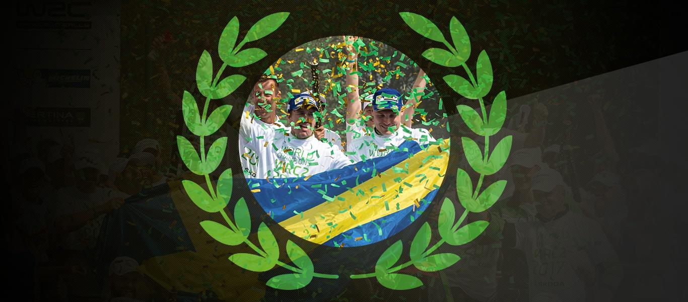 2017 Champs: Pontus Tidemand clinches ŠKODA's second successive WRC2 Drivers' title