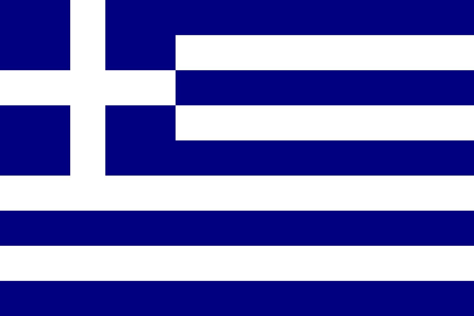 Acropolis Rally Greece